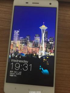 Images-of-the-Xiaomi-Mi-4-running-Windows (2)
