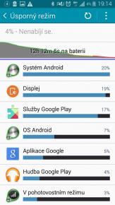 Samsung Galaxy A5 baterie