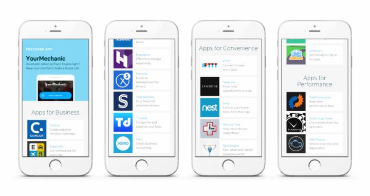 App-Gallery-4-up