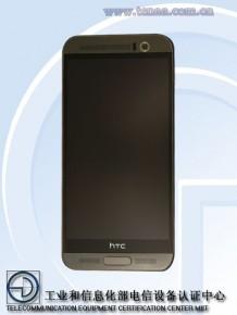htc-m9e-4