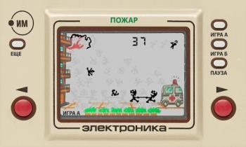 """screenshot z hry """"Záchranáři"""""""