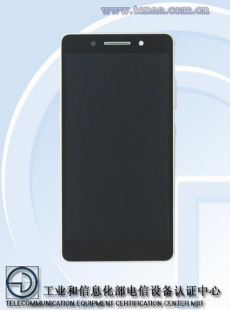 Huawei-Honor-7-hits-TENAA-with-a-fingerprint-scanner (3)