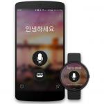 Microsoft Translator je dostupný na Android a Android Wear