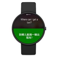 Microsoft translate