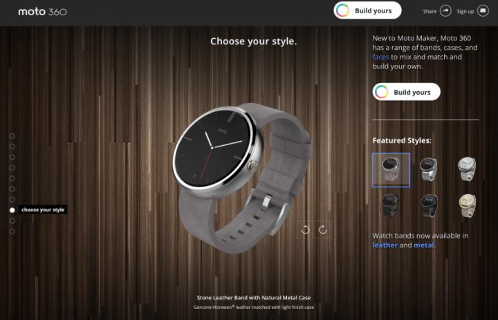 Motorola-Moto-360-listing