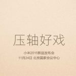 Xiaomi plánuje akci na 24. listopadu