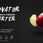 Elephone představí 25. prosince svou novou řadu P9000!