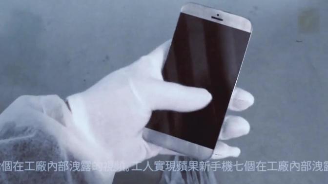 Apple-iPhone-7-leak-fake-video