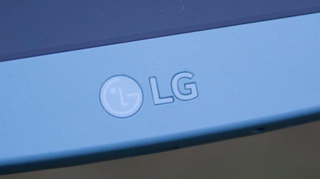 LG-G5-e1449658846823