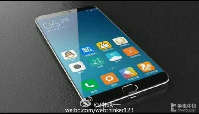 Xiaomi-Mi-5-render-680x390