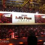 Gionee Marathon M5 Plus má 6-palcový Full-HD AMOLED displej a baterii s kapacitou 5020mAh!
