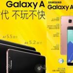 Samsung Galaxy A9: phablet s 6 palcovým displejem