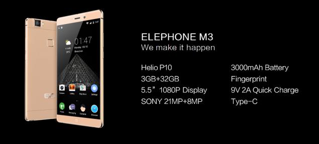 12-ELEPHONE-M3-635x287