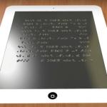 Na Universitě v Michiganu vyvíjejí tablet pro nevidomé! (video)