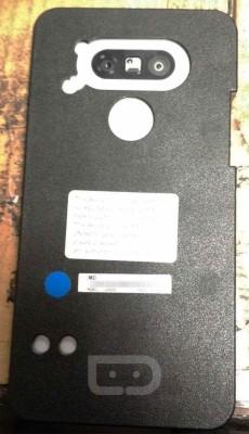 LG-G5-dummy-box-2