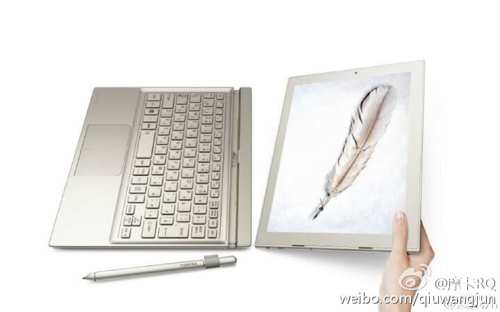 huawei_hybrid_dual_os_laptop