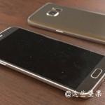 Samsung Galaxy S7: nejspíše první reálné uniklé fotografie!