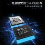 Vivo XPlay 5 bude prvním telefonem s 6 GB operační pamětí!