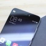 Podívejte se na Xiaomi Mi5 Pro v celé jeho kráse!