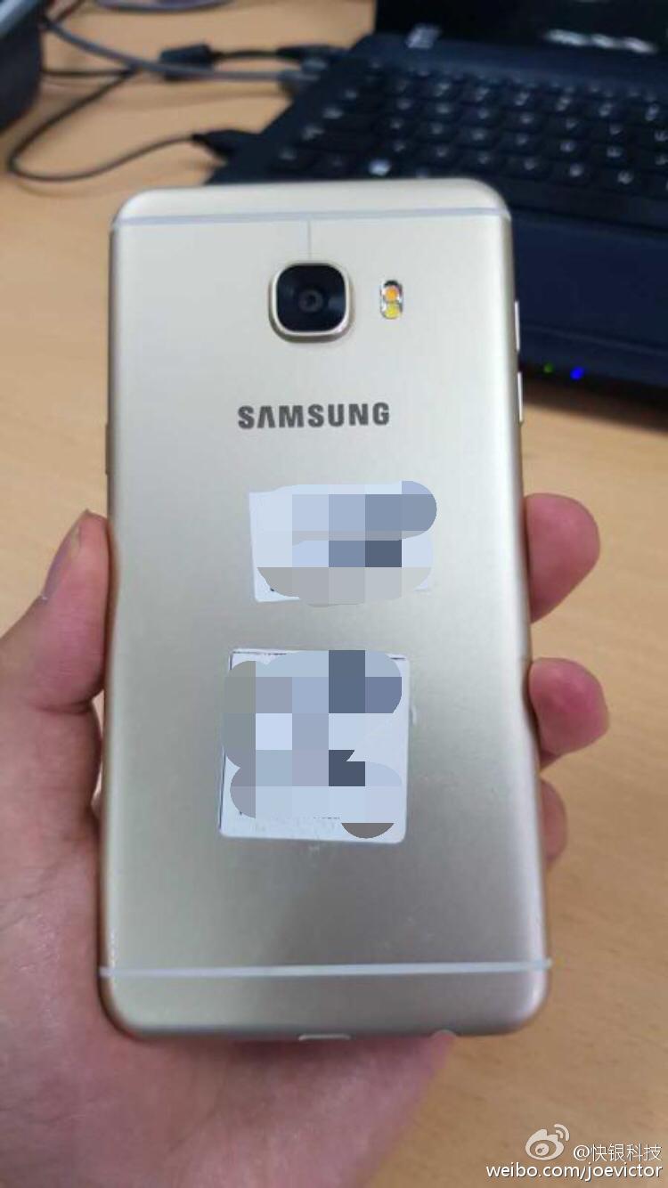 Galaxy-C5-02