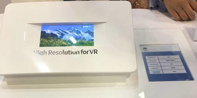 Samsung 4K UHD VR 4K