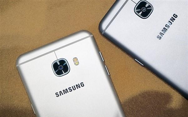 Samsung Galaxy C7 a C5