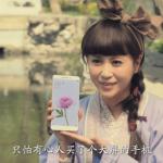 Podívejte se na nové reklamní obrázky a videa Xiaomi Mi Max! (fotografie a videa)