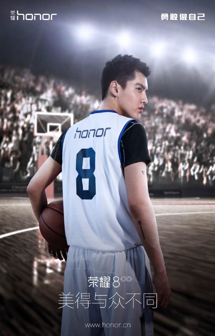 honor-8-teaser-01