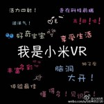 Xiaomi by zítra mohlo představit svou soupravu pro virtuální realitu