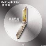 Na internet unikly promo obrázky Samsungu Galaxy Folder 2