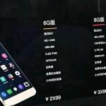 Nový únik odhaluje variantu LeEco Pro 3 s 8 GB RAM a 256 GB úložného prostoru!