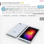 Xiaomi Mi Note 2 by mohl být představen již příští týden!
