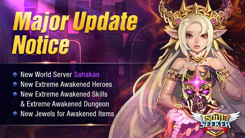update1