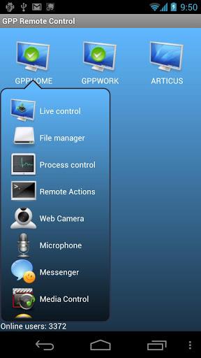 GPP Remote Viewer
