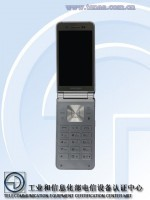 Samsung SM-W2016| Véčko s výkonem vlajkové lodi